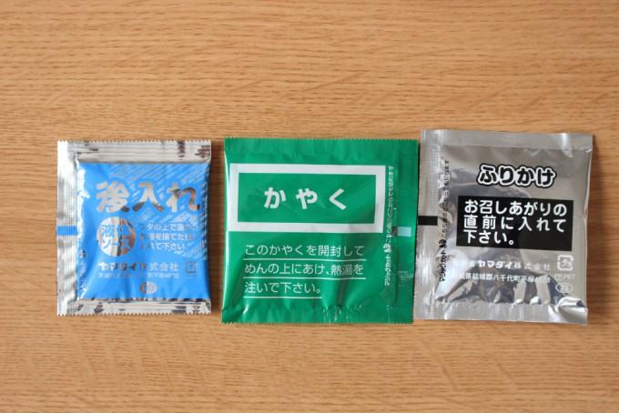ニュータッチ東京浅草ソース焼そば