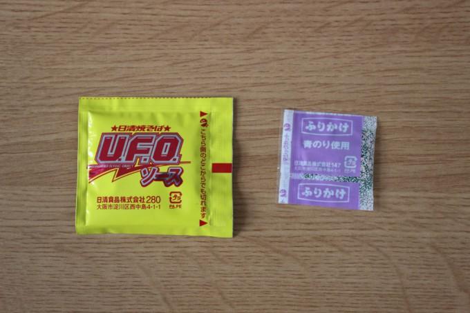 UFO焼きそばかやく