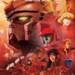 アニメの神様で「機動戦士ガンダム0083」が放送開始しましたね!