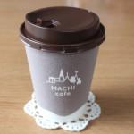 10月1日はコーヒーの日ローソンのコーヒーを飲みながら由来を調べた。