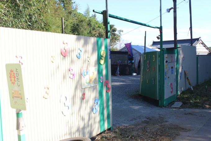八千代市の駄菓子屋まぼろし堂の入り口