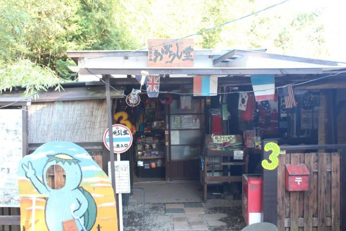 八千代市の駄菓子屋まぼろし堂