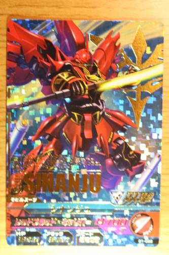 トライエイジのカード「シナンジュ」の画像
