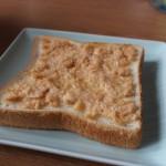 【超簡単】花のズボラ飯の鮭フレークトーストのレシピ!【美味しい】