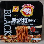 【辛口!】 マルちゃんBLACK黒胡椒焼そばを食べてみた!